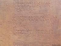 Alternativetraveling - Cambodia - Siem Reep - Angkor Wat, Angkor Tom, Byron - IMG_5028
